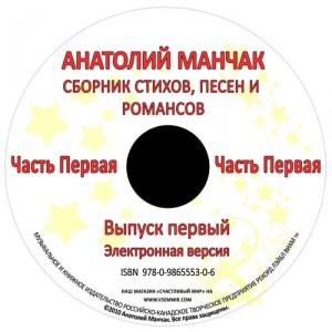 cd_label_book_1_500_500