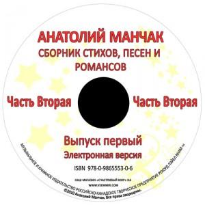 cd_label_book_2_500_500