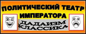 PolTeatr