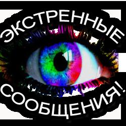 eyes-ver4